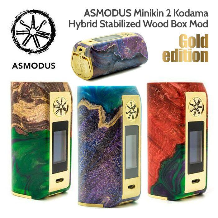 ASMODUS Gold Edition Minikin 2 Kodama 180w Hybrid Stabilised Wood Box Mod