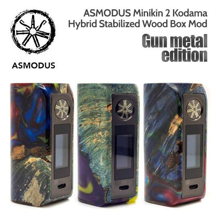 ASMODUS Gun Metal Edition Minikin 2 Kodama 180w Hybrid Stabilised Wood Box Mod
