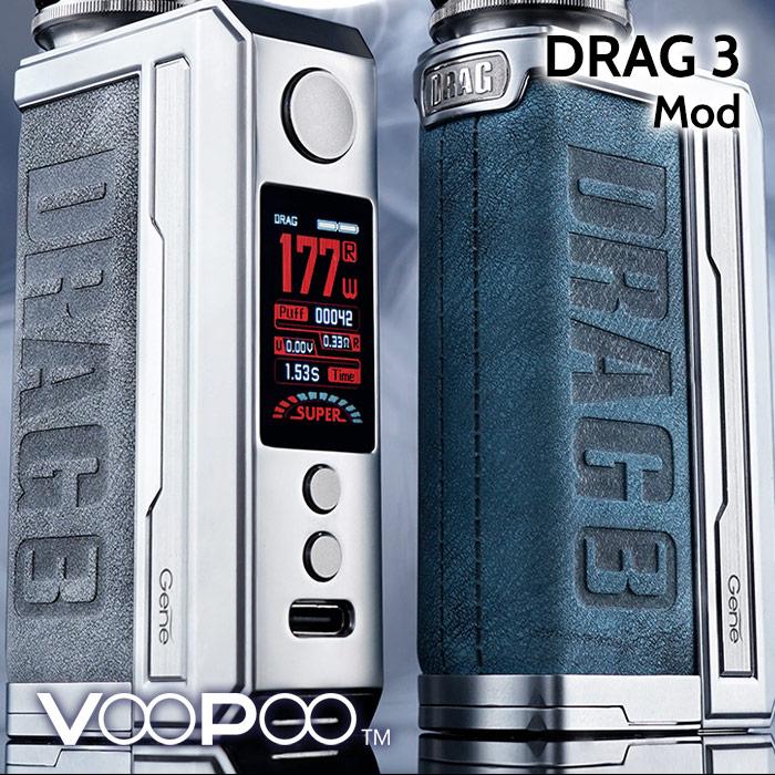 VooPoo DRAG 3 MOD 177w (replaceable batteries)